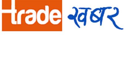 Offcial Tradekhabar Logo